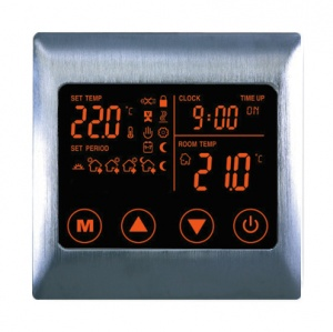Boutique Boiler Heating Touch Thermostat  V2 5A - HV2000L8 Satin