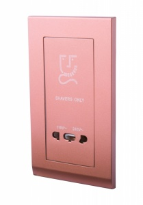 Simplicity Shaver Outlet 20W Bronze